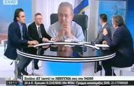 Ομιλία κ. Βακαλόπουλου στη φορολογική εσπερίδα ΕΕΑ – ΕΚΟΦΑΝ