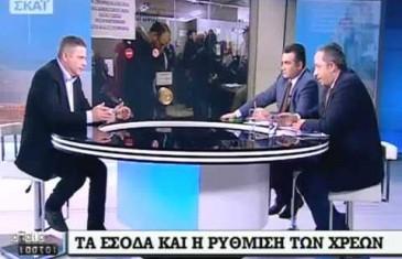 Παρέμβαση Θ. Μίαρη για αλλαγή φορολογικής αντιμετώπισης των Ελλήνων